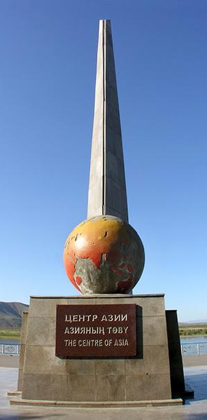 Cerdeña-Ulan Bator-Siberia