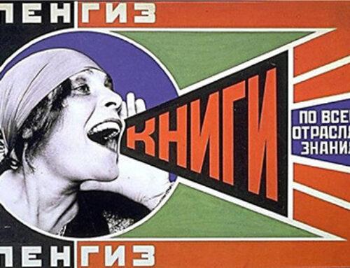 Lili & Elsa. Russian avant-garde forty years later